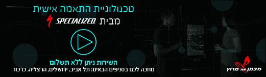 Matzman 7.19 520X150
