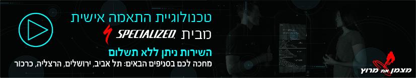Matzman 7.19 825X155