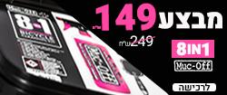 DAA 09 250X105