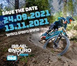 אנדורו 3 250X215